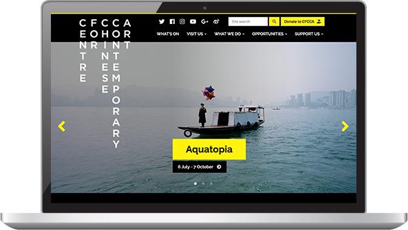 Screenshot: CFCCA on a laptop